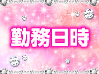Pink Sapphire~ピンクサファイア~
