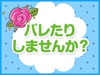新橋 ぽちゃカワイイ!