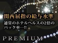 クラブパッションPREMIUM 梅田