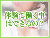◆プラウディア◆新山口駅前店
