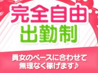 ぴゅあふる 大宮店
