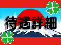 オナくらクローバーZ 宇都宮店