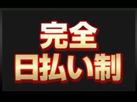 東京デザインリング錦糸町店