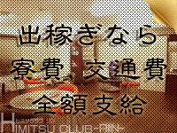CLUB-RIN- 錦糸町店