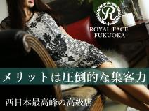 西日本最高峰の高級店