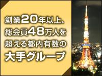 渋谷リラックスクラブS.R.C