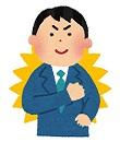 渋谷人妻セレブリティの面接官