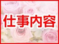 湘南の奥さん