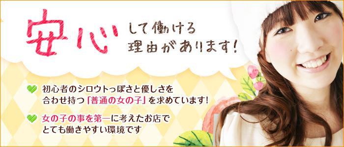 SMキングダム京都祇園店