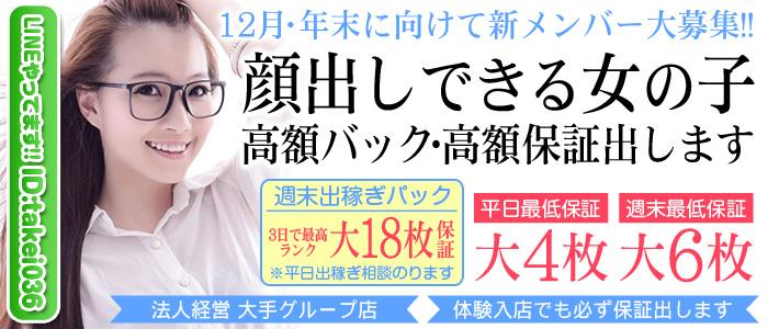 未経験・素股信用金娘(ミクシーグループ)