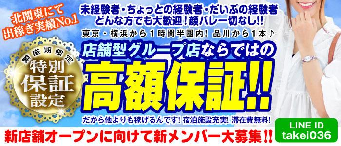 素股信用金娘(ミクシーグループ)