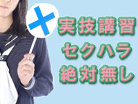 錦糸町スイーツパラダイス