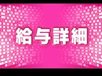 ダンシングおっぱいTEAM爆