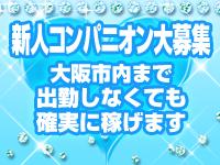 TREASURE(トレジャー)