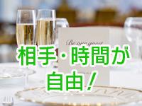 ユニバース倶楽部名古屋