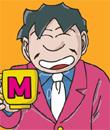 モモカフェ上野店の面接官