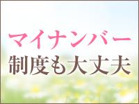 上野セレブリティ