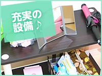 ユニグリッタ・ジャパン株式会社