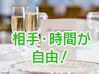 ユニバース倶楽部 大阪