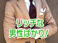 ユニバース倶楽部 札幌