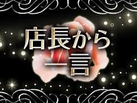 ◆プラウディア◆AAA級素人娘在籍店