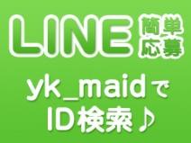 yk_maidでID検索♪