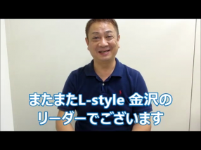【人妻高岡】の求人動画