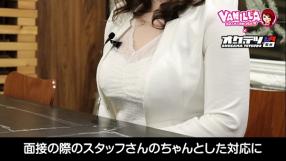 奥様鉄道69 FC仙台店の求人動画