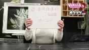 奥様鉄道69 仙台店の求人動画
