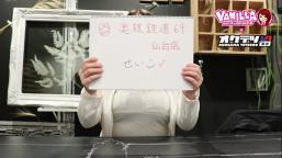 奥様鉄道69 FC仙台店
