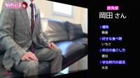 プロフィール大阪店の求人動画