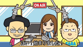 アップルティ 博多店の求人動画