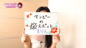 マンピーのG SPOTの求人動画