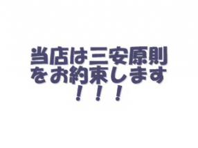 MembersEYE福岡の求人動画