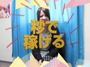 スピードエコ 京橋店の求人動画