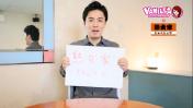 【18/03/01】熟女家グループの求人動画