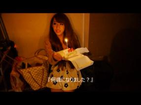 渋谷 ALLAMANDA(アラマンダ)の求人動画