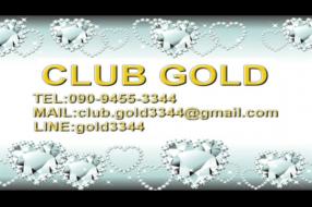 CLUB GOLDの求人動画