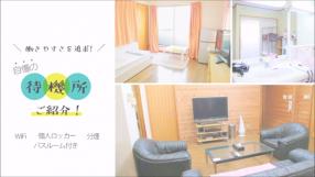 CLUB ONE 姫路の求人動画