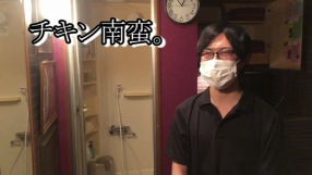 秘書室(札幌YESグループ)の求人動画