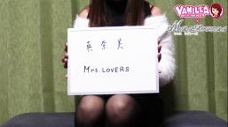 Mrs LOVERS ~ミセス・ラヴァーズ