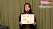 Mrs LOVERS ~ミセス・ラヴァーズの求人動画