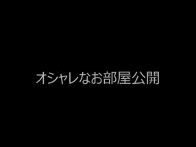 VIP信用金娘の求人動画