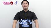 Ageha(YESグループ)の求人動画