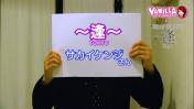 ~逢~TOKYOの求人動画