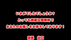 キティーズテラス秋葉原店の求人動画
