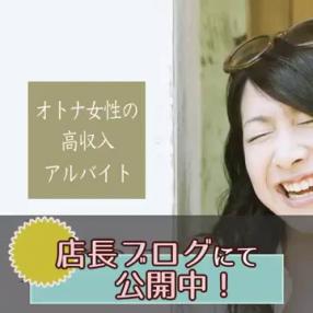 Ange(アンジュ)の求人動画
