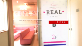 REALの求人動画