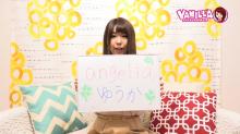angelia(アンジェリア)の求人動画