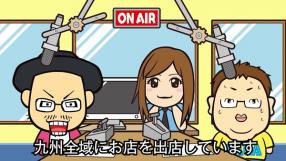 アロママッサージのお店アップルティ大分 中津店の求人動画